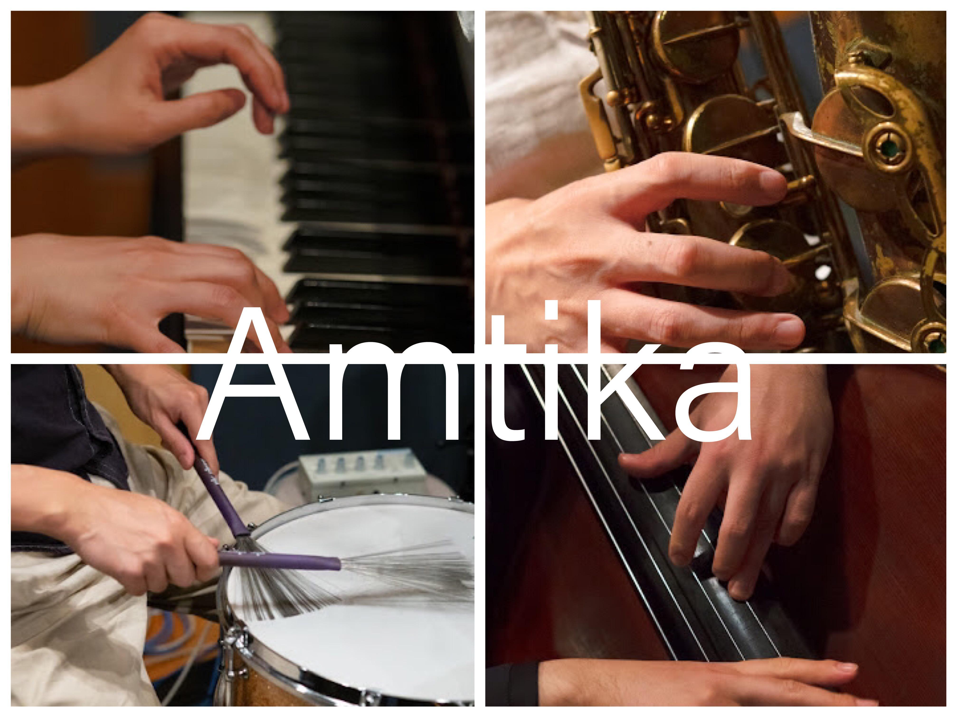 Amtika