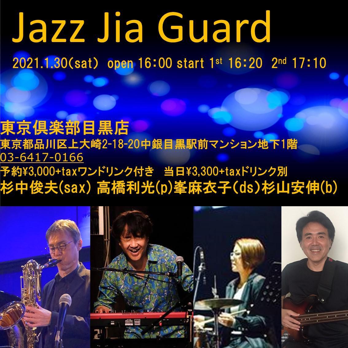 Jazz Jia Guard