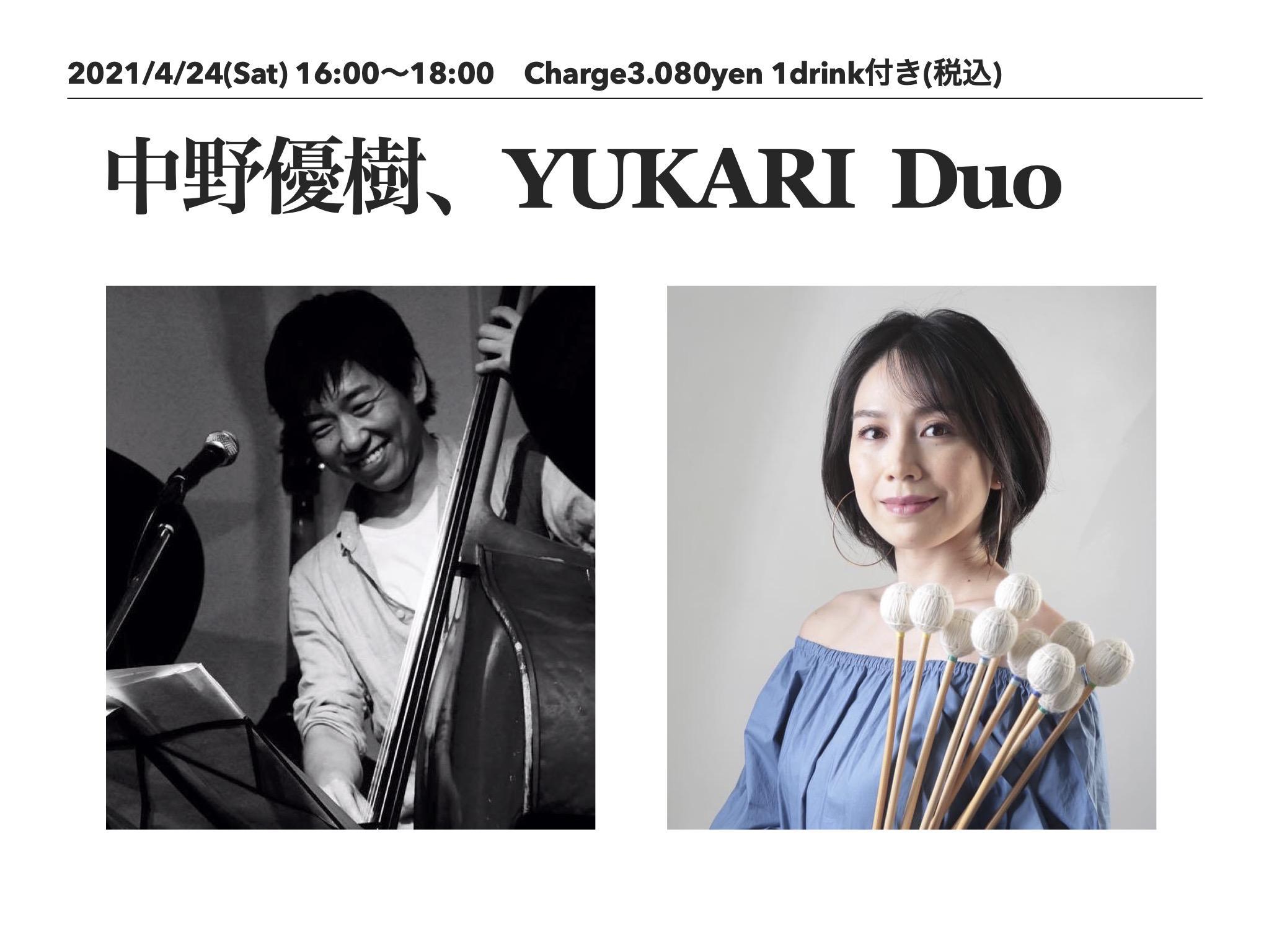 YUKARI、中野優樹 Duo