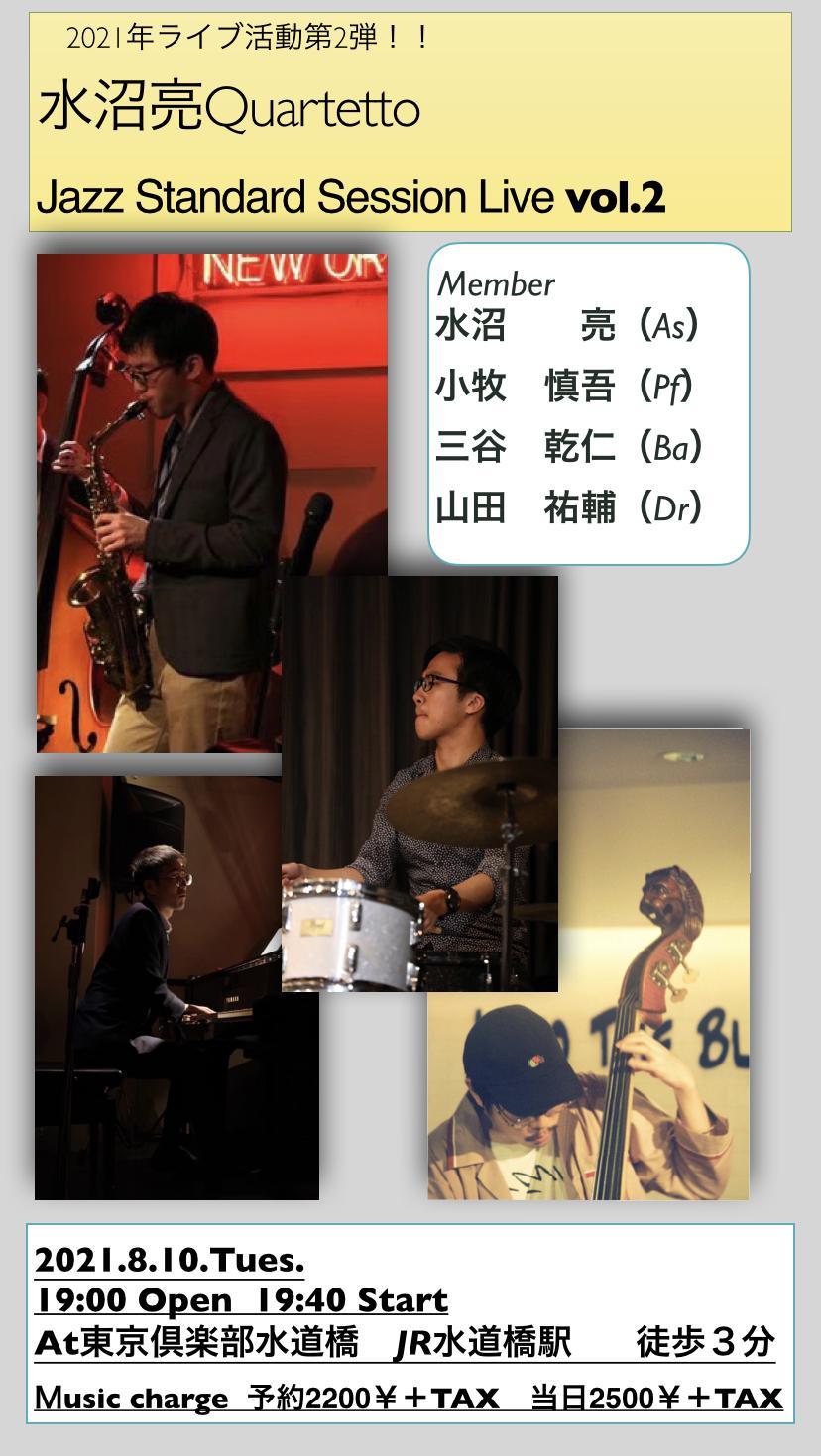 水沼亮Quartetto