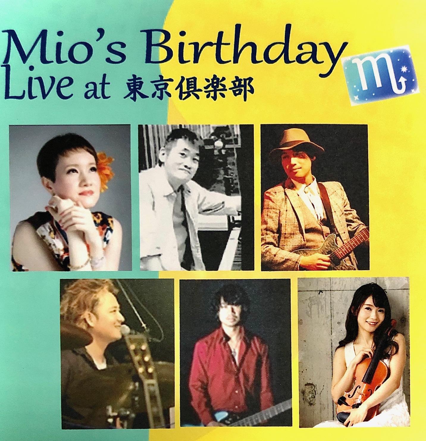 Mio with friends ~Mio's birthday~
